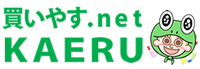 買いやす.net KAERU